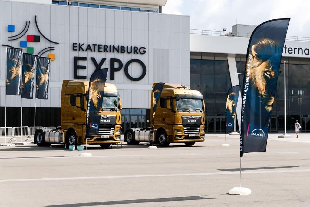 Презентация нового поколения грузовых автомобилей MAN